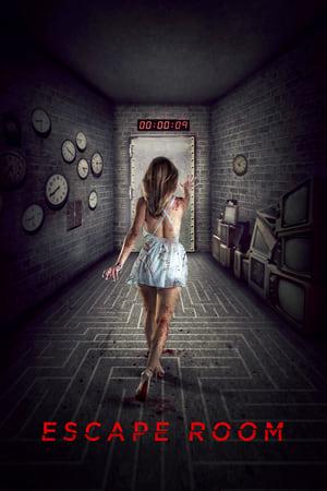 Image Escape Room