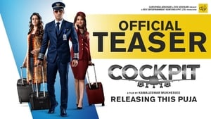 Cockpit (2017) Kolkata Bangla Full Movie Watch Online & Download
