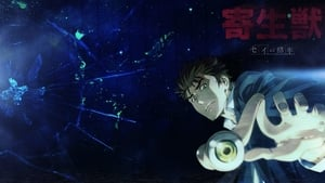 Parasyte -the maxim- Episode 10