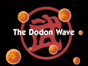 HD series online Dragon Ball Season 7 Episode 7 The Dodon Wave
