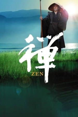 Zen (2009)