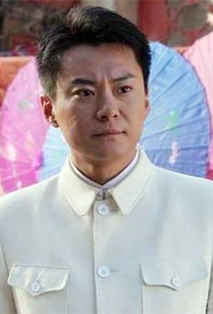 Wang Ban isShu Sunwu