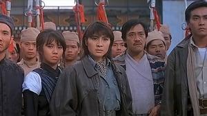 Magnificent Warriors (1987)