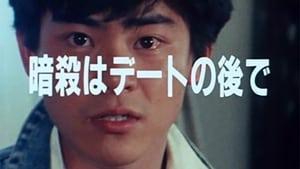 Jiraiya: O Incrível Ninja: Temporada 1 Episodio 8