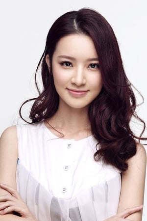 Vicky Liang isTie Xin Lan