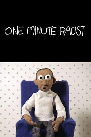 One Minute Racist-Caveh Zahedi