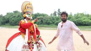 Kaliyachan