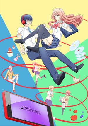 3D Kanojo (Real Girl): 1 Temporada