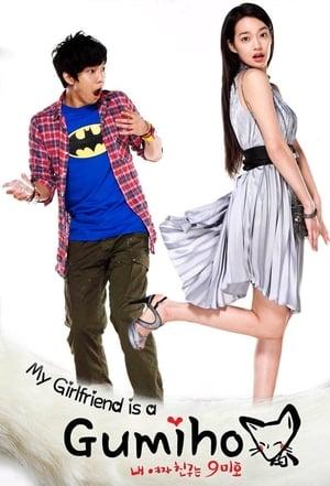 My Girlfriend is a Gumiho Season 1