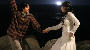 Korean movie from 2004: Dance With The Wind