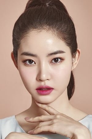 Hwang Seung-Eon isYe Ri-El