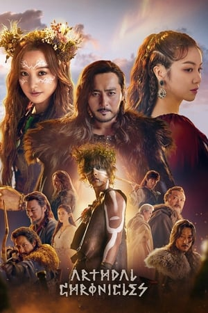 Watch Arthdal Chronicles online