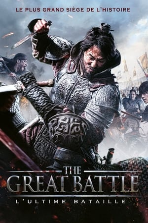 The Great Battle  (Ansisung) streaming