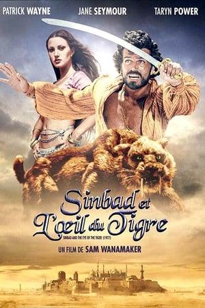 Sinbad et l'Œil du tigre