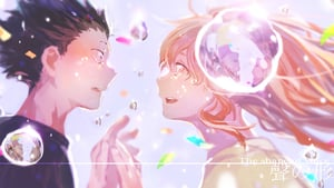 poster A Silent Voice: The Movie