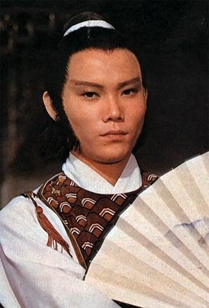 Chiang Sheng isWhite Tiger Angel