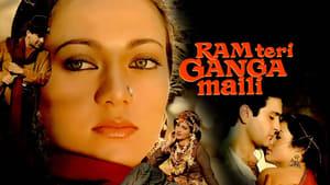 Ram Teri Ganga Maili 1985