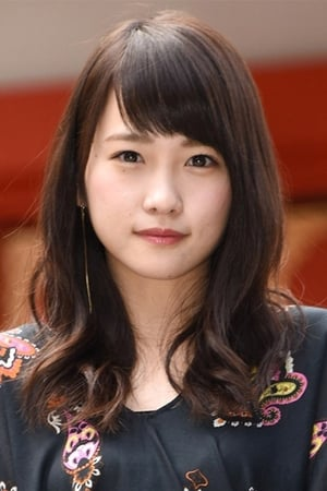 Rina Kawaei isIzumi Shimomura