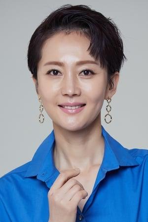 Yum Jung-ah isYoon Ji-hyeon