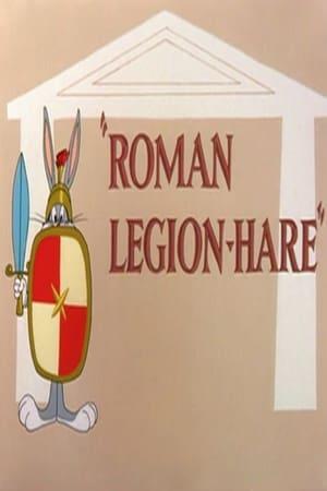 Image Roman Legion-Hare