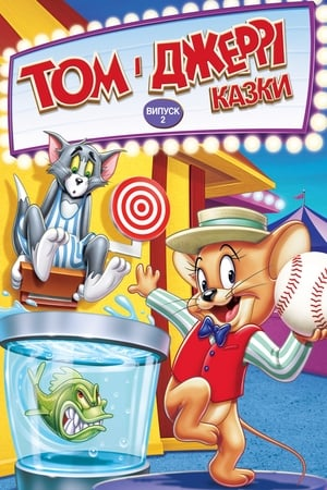 Image Tom and Jerry Tales, Vol. 2