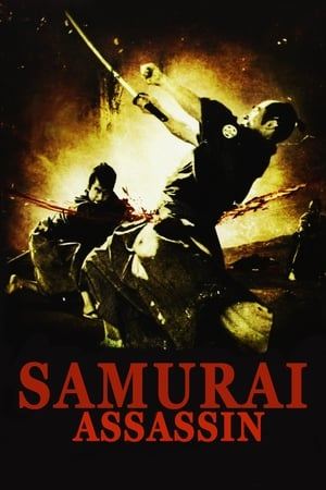 Samurai Assassin (1965)