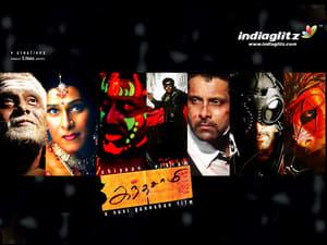 Kanthaswamy Tamil Movie Online Watch