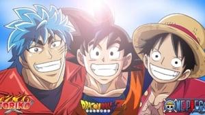 Luffy vs Goku vs Toriko