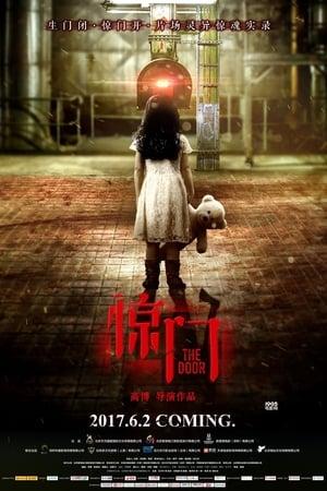 Watch Horror Full Movie