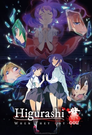Higurashi: When They Cry – GOU: 1×5