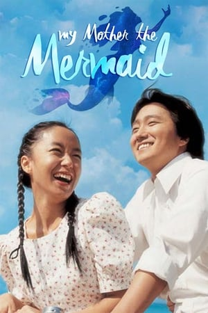My Mother the Mermaid (2004)