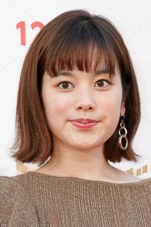 Miwako Kakei isKaren