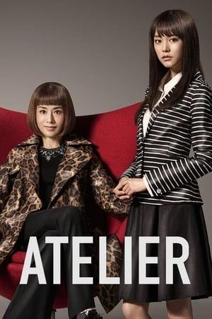 Atelier – Lenjerie de damă (2015)