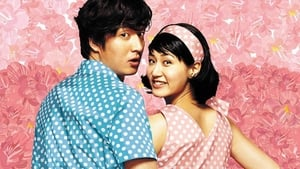 Korean movie from 2002: A Perfect Match
