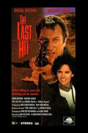 The Last Hit-J.D. Garfield