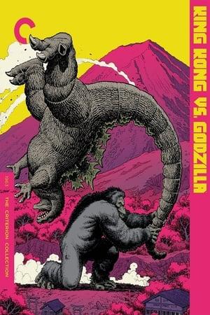 poster King Kong vs. Godzilla