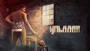 Ratsasan (2018) Full Movie