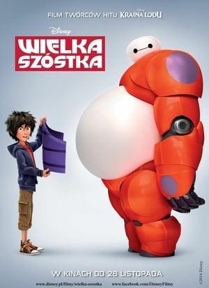 poster Big Hero 6