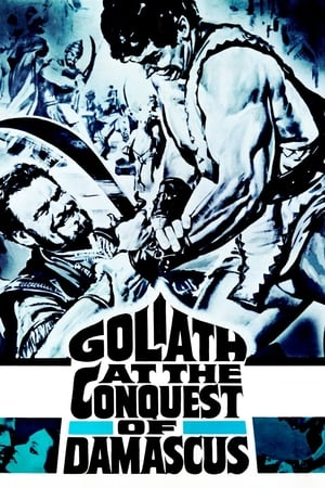 Goliath at the Conquest of Damascus