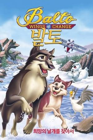 Image Balto III: Wings of Change