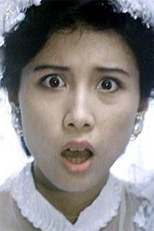 Wong Aau isMabel
