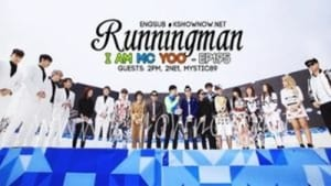 Running Man Season 1 : I'm MC Yoo