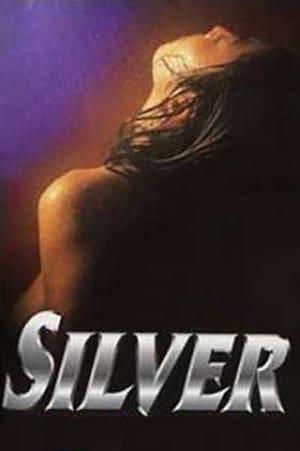 シラバー (1999)