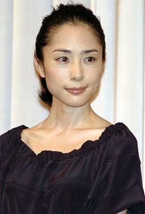Eri Fukatsu isNatsuko