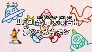 Digimon Fusion: Season 2 Episode 18