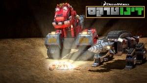 Dinotrux (2015), serial animat online DUBLAT în Română