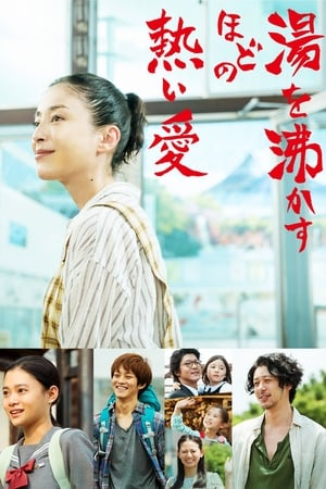 Her Love Boils Bathwater (2017) Legendado BluRay 720p – Torrent Download