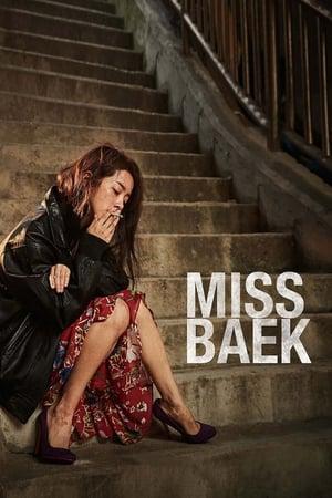 Mi-sseu-baek (2018)