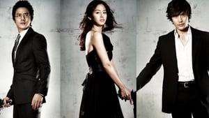 Iris: The Movie (2010)