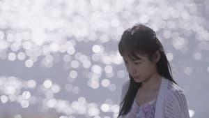 Yusan no Nyobo (2021)